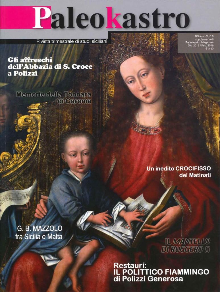 Paleokastro6-copertina
